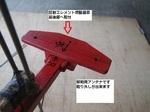 反射エレメント基台.JPG